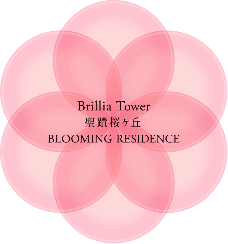 Brillia Tower 聖蹟桜ヶ丘 BLOOMING RESIDENCE